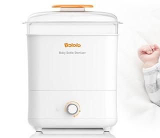 BOLOLO 波咯咯 BL-1OO8+BL1207 婴儿奶具套装(奶瓶消毒器+液晶调奶器 1300ml)