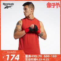 Reebok锐步官方RBK PERFORATED COTTONTANK男子健身背心FJ5195