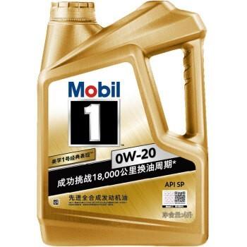 Mobil 美孚 金装1号 全合成机油 0W-20 API SP级 4L