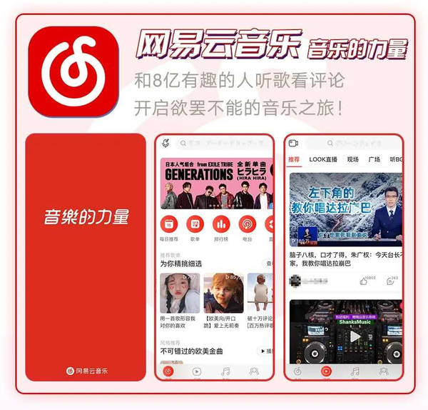 中国联通 哔哩哔哩22卡  22元/月 2GB通用+100分钟