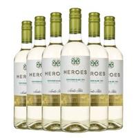 Santa Rita 圣丽塔 英雄系列 长相思干红葡萄酒 750ML*6支装