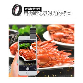 奥睿科(ORICO)手机镜头 外置摄像头苹果iphone7/8华为单反广角微距鱼眼高清自拍照抖音神器 0.45X倍率 MPC-A1