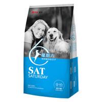 京东PLUS会员:Aier 艾尔 通用型成犬粮 10kg