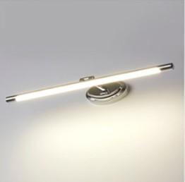 OPPLE 欧普照明  LED镜前灯 一米阳光 9W 50cm