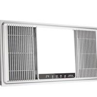 7日0点:OPPLE 欧普照明 F135 智能风暖浴霸 标配款