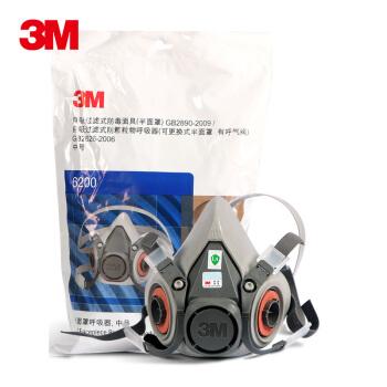 3M 6200系列 防毒面具 6200半面罩 不可单独使用