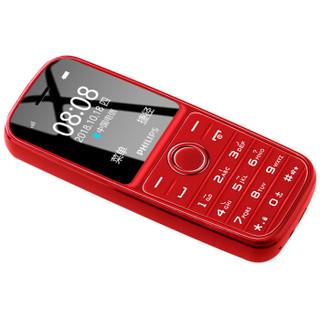 PHILIPS 飞利浦 E109C 直板按键老人手机