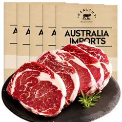 希菲 整切牛排套餐10片1300克含西冷眼肉 手工静腌调理生鲜儿童牛肉家庭牛排 *2件
