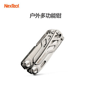 NexTool 纳拓 新品战舰Pro 多功能工具钳 组合钳子折叠刀户外不锈钢剪钳 布绒袋