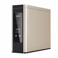 菲浦斯(HPURES)家用净水器家用直饮RO反渗透500G无桶大通量纯水机HP-M400-D