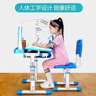 鑫嘉慕 儿童可升降学习桌椅套装 蓝色