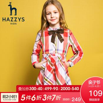 HAZZYS 哈吉斯品牌童装女童衬衫连衣裙 *5件