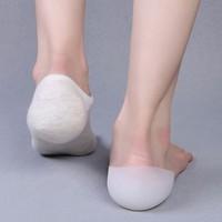牧足 MZ-A02 隐形内增高鞋垫