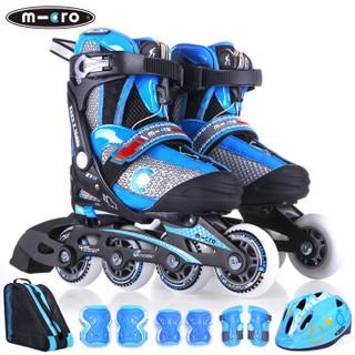 瑞士m-cro 溜冰鞋儿童全套装轮滑鞋男女可调直排轮旱冰鞋滑冰鞋  蓝色套餐S码
