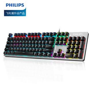 飞利浦(PHILIPS)SPK8404 机械键吃鸡键盘 背光键盘 电脑键盘 黑色 青轴
