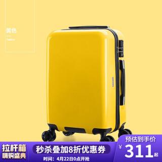 爱华仕(oiwas)行李箱女静音万向轮拉杆箱20英寸登机箱男大容量轻盈多色冰淇淋旅行箱6598 黄色 20英寸