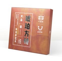 TAETEA 大益 大益 普洱茶 熟茶 茶叶 砖茶 琥珀方砖(60g/片*4)240g中华老字号