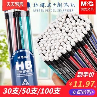 M&G 晨光 10支铅笔+卷笔刀+握笔器