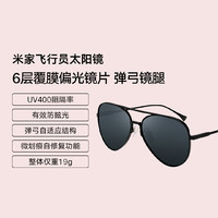 YOUPIN 小米有品  67406865387 男士太阳镜