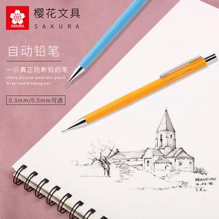 SAKURA 樱花 自动铅笔