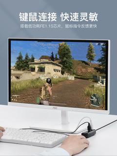威迅 USB 3.0*4扩展器 带支架 0.15米