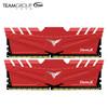 Team 十铨 冥神 16GB(8GB*2)DDR4 3600 台式机内存条