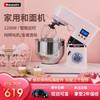 海氏(Hauswirt)厨师机料理机全自动家用和面机多功能揉面机电动打蛋器 HM740升级款 粉色