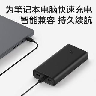 MI 小米 移动电源3 超级闪充版 移动电源 20000mAh 50W