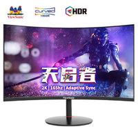 1日0点、61预告:ViewSonic 优派 VX2719-2KC-PRO 27英寸VA显示器(2K、1500R、165Hz、HDR10)