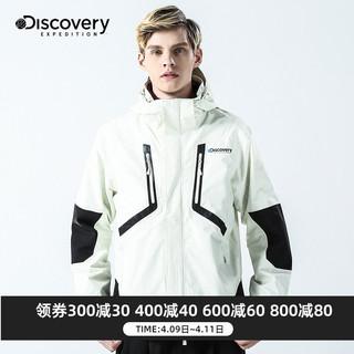 discovery expediton DAWD71189 户外冲锋衣