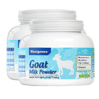 Maxigenes 高钙速溶羊奶粉 400g*2罐
