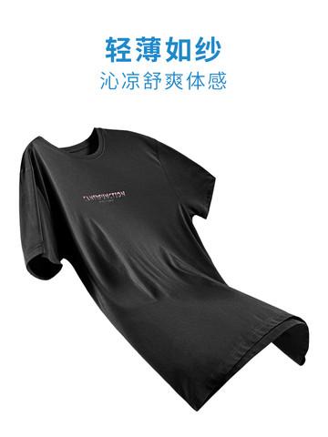 CAMEL 骆驼 X8B374051 男士短袖T恤