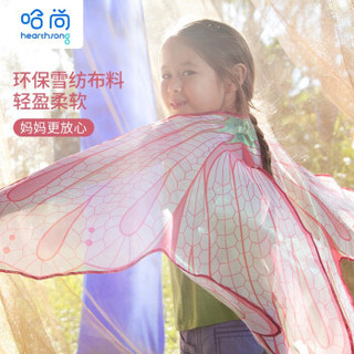 HearthSong 哈尚 小女孩cos蝴蝶天使翅膀 户外玩具