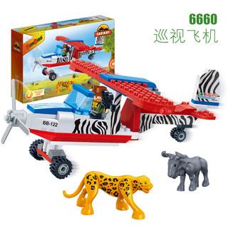 BanBao 邦宝 儿童益智拼插积木 6660 动物园巡视飞机