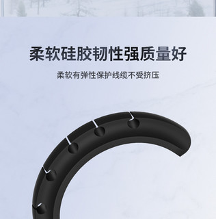 缇邦 充电数据线桌面5孔理线器