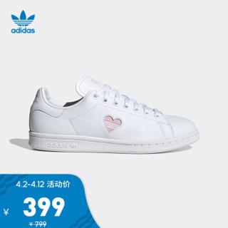 adidas 阿迪达斯 STAN SMITH W FX0059 女款运动鞋