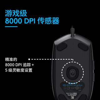Logitech 罗技 G102 第二代 LIGHTSYNC 鼠标 黑色