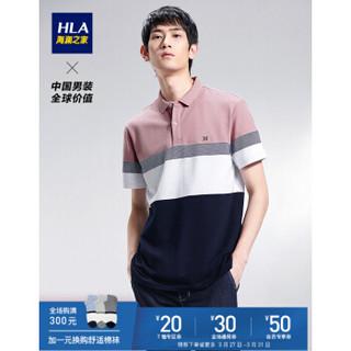 HLA 海澜之家 HNTPD2Q084A 男士短袖Polo衫