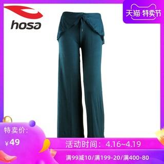 hosa 浩沙莫代尔修身喇叭裤