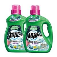 超能 植翠低泡洗衣液 3.38kg*2