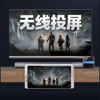 AMOI 夏新 V8 电视盒子