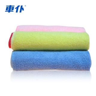 车仆 细纤维洗车毛巾 33*33cm  4条装