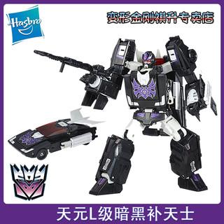 Hasbro 孩之宝 变形金刚 领袖战争系列 领袖级 E1150 暗黑补天士