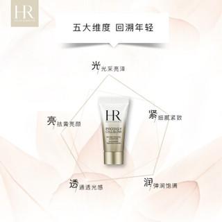 HR赫莲娜至美琉光恒采精华乳 5ML样(请勿单独购买)