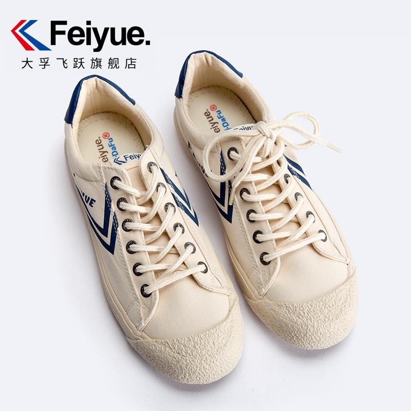 DaFuFeiyue dafufeiyue 中性款低帮帆布鞋