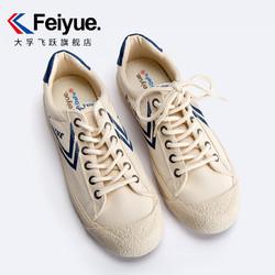 DaFuFeiyue 大孚飞跃 DF/1-939 中性款低帮帆布鞋