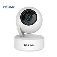 TP-LINK 普联 IPC44AN 无线监控摄像头