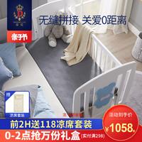 蒂爱实木婴儿床拼接大床多功能宝宝欧式儿童床可移动新生儿床边床