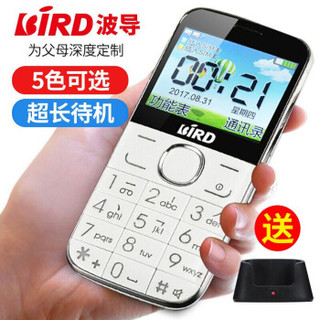 波导BiRD A520 老人手机 大电量超长待机 超大声音 双卡双待 直板按键 移动2G老年便宜手机 咖啡色