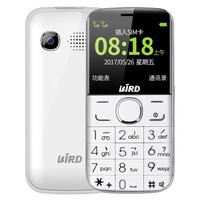 波导BiRD A520 老人手机 大电量超长待机 超大声音 双卡双待 直板按键 移动2G老年便宜手机 珠光白